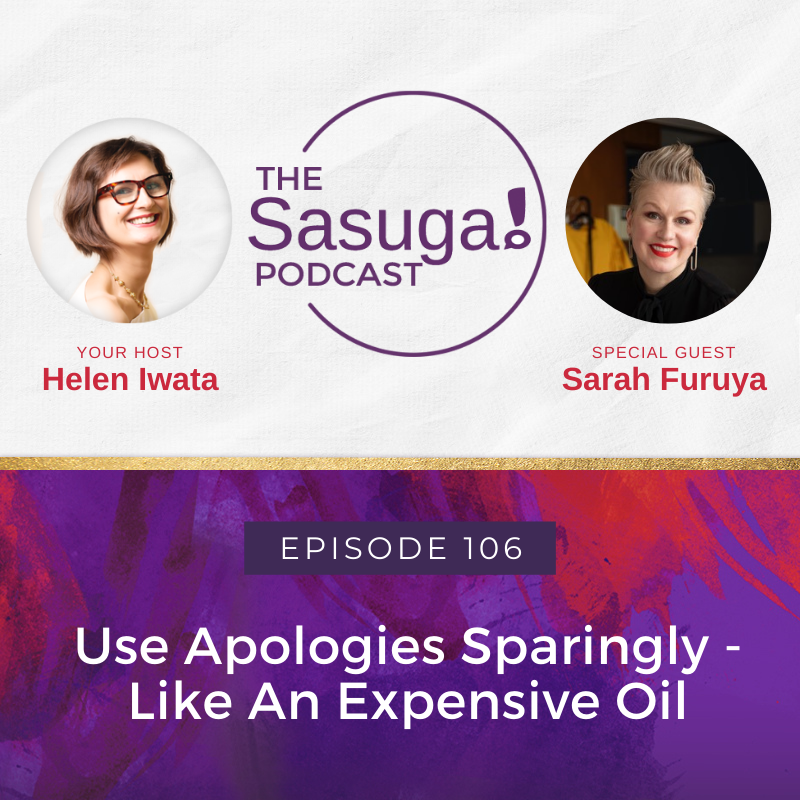 Use Apologies Sparingly – Like An Expensive Oil